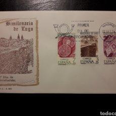 Sellos: ESPAÑA. EDIFIL 2356/8 SERIE COMPLETA. SOBRE DE PRIMER DÍA. BIMILENARIO DE LUGO. 1976.. Lote 169347818