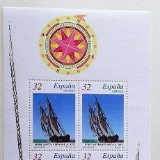 Sellos: ESPAÑA. 3478 BERGANTÍN DEL S. XIX. BARCOS. 1997. SELLOS NUEVOS Y NUMERACIÓN EDIFIL.. Lote 194707428