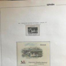 Sellos: SELLOS ESPAÑA MONTADO CON FILO TRANSP 1991 AÑO COMPLETO CON LAS SH TARJETAS POSTALES Y AEROGRAMAS. Lote 196011610