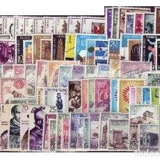 Sellos: SELLOS ESPAÑA AÑO COMPLETO 1964.CON ESCUDOS. NUEVOS SIN FIJASELLOS. ENVIO GRATIS.. Lote 210409036