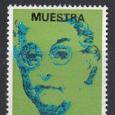 Selos: ESPAÑA, 1991 EDIFIL Nº 3099M *MUESTRA*. Lote 169728680