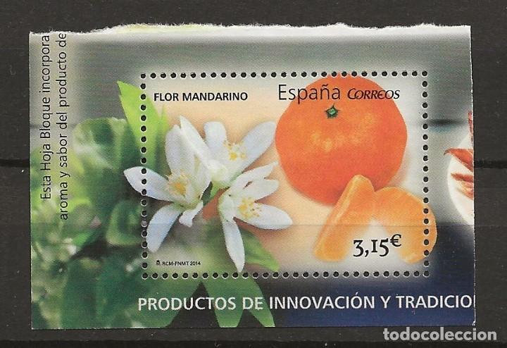 R61/ ESPAÑA USADOS 2014,GASTRONOMIA ESPAÑOLA (Sellos - España - Juan Carlos I - Desde 2.000 - Usados)