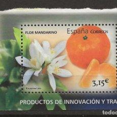 Sellos: R61/ ESPAÑA USADOS 2014,GASTRONOMIA ESPAÑOLA. Lote 170085040