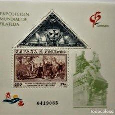 Sellos: ESPAÑA 1992 - EXPOSICION NUNDIAL DE FILATELIA GRANADA-92 HOJITA 3195 (EDIFIL). Lote 170176528