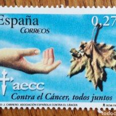Sellos: ESPAÑA : N°4062 MNH, 50 AÑOS DE LA ASOCIACIÓN ESPAÑOLA CONTRA EL CÁNCER, 2004. Lote 170191518