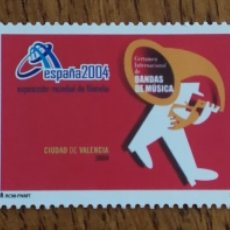 Sellos: ESPAÑA : N°4085/86 MNH, EXPOSICIÓN MUNDIAL DE FILATELIA ESPAÑA 2004,VALENCIA.. Lote 170195666