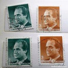 Sellos: ESPAÑA 1986, 4 SELLOS SERIE BÁSICA JUAN CARLOS I, USADOS . Lote 170294564