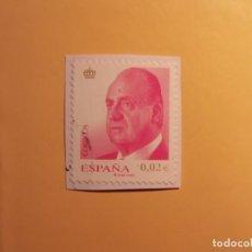 Sellos: ESPAÑA 2008 - SERIE BÁSICA - JUAN CARLOS I, 0,02 € - EDIFIL 4361.. Lote 170351604