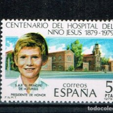 Sellos: ESPAÑA 1979 - EDIFIL 2548** - CENTENARIO DEL HOSPITAL DEL NIÑO JESÚS. Lote 170365696