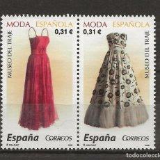 Sellos: R61/ ESPAÑA USADOS 2008, MODA ESPAÑOLA. Lote 170400812