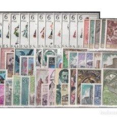 Francobolli: SELLOS ESPAÑA AÑO COMPLETO 1969. NUEVOS SIN FIJASELLOS. ENVIO GRATIS.. Lote 210717456