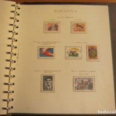 Sellos: ÁLBUM ESPAÑA AÑOS 1986-1993 . Lote 170499116
