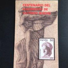 Sellos: SELLOS FOLLETO INFORMATIVO CENTENARIO NACIMIENTO DE VICTORIO MACHO. Lote 170509358