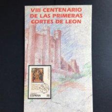 Sellos: SELLOS FOLLETO INFORMATIVO VIII CENTENARIO DE LAS PRIMERAS CORTES DE LEON. Lote 170510472