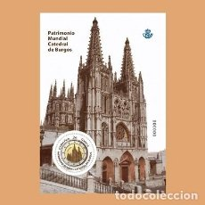 Sellos: NUEVO - EDIFIL 4709 SIN FIJASELLOS - SPAIN 2012 MNH. Lote 179553203