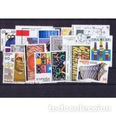 Sellos: SELLOS ESPAÑA AÑO COMPLETO 1989. Lote 170570253