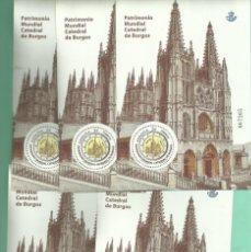 Sellos: 5 HB 2012. CATEDRAL DE BURGOS, SELLOS DE 2 EUROS CON UN 30%DESCUENTO. Lote 170872360