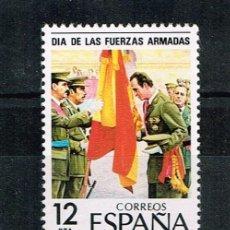 Sellos: ESPAÑA 1981 - EDIFIL 2617** - DÍA DE LAS FUERZAS ARMADAS. Lote 170890565
