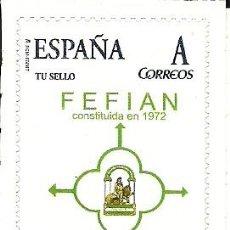 Sellos: ESPAÑA,SELLO PERSONALIZADO , TU SELLO , NUEVO , FEFIAN , FEDERACIÓN FILATELICA DE ANDALUCIA. Lote 207167435