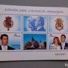 Sellos: ESPAÑA - 2004 - EDIFIL 4087 - MNH** - NUEVA.. Lote 171052453