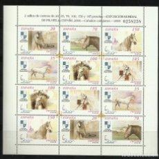 Sellos: HOJA DE LOS CABALLOS CARTUJANOS DE 2.000. Lote 171057015