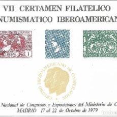 Sellos: ESPAÑA. 2 TARJETONES DEL VII CERTAMEN FILATÉLICO Y NUMISMÁTICO IBEROAMERICANO. Lote 171097028