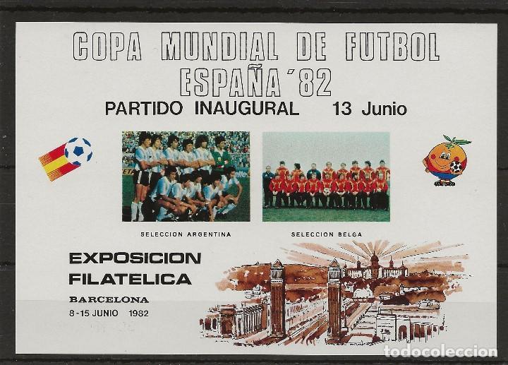 R7/ ESPAÑA H. RECUERDO S/D, MNH ** (Sellos - España - Juan Carlos I - Desde 1.975 a 1.985 - Nuevos)