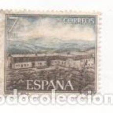 Sellos: SELLO 7 PESETAS - ESPAÑA - CORREOS - PARADORES - GREDOS - AVILA - 1976 - CIRCULADO. Lote 171264790