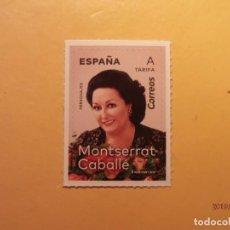 Sellos: ESPAÑA 2019 - PERSONAJES - MONTSERRAT CABALLÉ - MÚSICA, CANCIÓN LÍRICA.. Lote 171365677