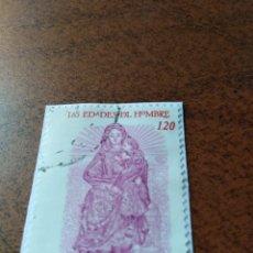 Sellos: SELLO LAS EDADES DEL HOMBRE N S DE LA CALVA CATEDRAL DE ZAMORA ESPAÑA. Lote 171453083