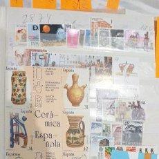 Sellos: SELLOS DE ESPAÑA AÑO 1987 COMPLETO SIN FIJASELLOS CON GOMA. Lote 171454747