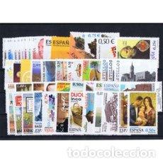 Sellos: SELLOS ESPAÑA 2002 COMPLETA NUEVOS. Lote 171632394