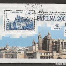 Sellos: R7/ ESPAÑA USADOS 2007, EDIFIL 4329, JUVENIA 2007. Lote 171718209