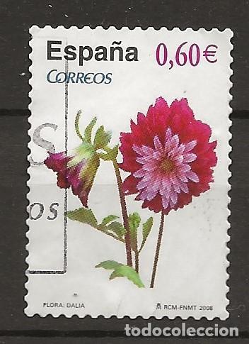 R7/ ESPAÑA USADOS 2008, FAUNA Y FLORA (Sellos - España - Juan Carlos I - Desde 2.000 - Usados)