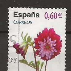Sellos: R7/ ESPAÑA USADOS 2008, FAUNA Y FLORA. Lote 171718304