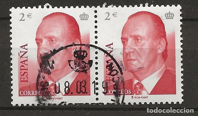 R7/ ESPAÑA USADOS, S.M. DON JUAN CARLOS I (Sellos - España - Juan Carlos I - Desde 2.000 - Usados)