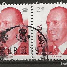 Sellos: R7/ ESPAÑA USADOS, S.M. DON JUAN CARLOS I. Lote 171718675