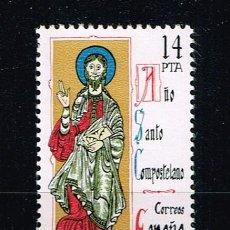 Sellos: ESPAÑA 1982 - EDIFIL 2649** - AÑO SANTO COMPOSTELANO. Lote 171730720