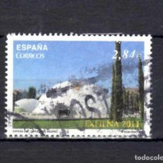 Sellos: SH 4667 EXFILNA 2011. Lote 171733549