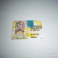 Sellos: ESPAÑA 1988 2975 SELLO NUEVO CENTENARIO CREACIÓN TITULO PRINCIPE ASTURIAS . Lote 171765102