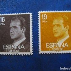 Selos: 1980 JUAN CARLOS I, EDIFIL 2558/9. Lote 171798169