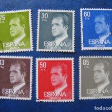 Selos: 1981 JUAN CARLOS I, EDIFIL 2599/604. Lote 171817589