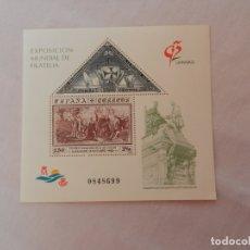 Sellos: PLIEGO SELLO EXPOSICIÓN MUNDIAL DE FILATELIA GRANADA'92 1992 - 2 X250 PTAS NUEVO.. Lote 171818275