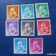 Selos: 1985 JUAN CARLOS I, EDIFIL 2794/801. Lote 171819558