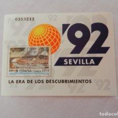 Sellos: SELLO SEVILLA EXPO'92 17+5 PESETAS LA ERA DE LOS DESCUBRIMIENTOS 1992 - NUEVO.. Lote 171819847