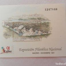 Sellos: SELLO EXPOSICIÓN FILATELICA NACIONAL MADRID 1991 25 PESETAS EXFILNA'91 - NUEVO.. Lote 171820097