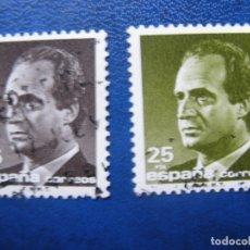 Selos: 1990 JUAN CARLOS I, EDIFIL 3096/7. Lote 171821429