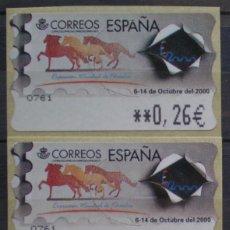 Sellos: ETIQUETAS - ATM Nº 28 - EXP. MUNDIAL FILATELIA - 4 DIGITOS - NUEVAS ** SERIE 3 VALORES EN €UROS. Lote 172034094