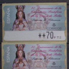 Sellos: ETIQUETAS - ATM Nº 29 - VIRGEN DE BELEN - 4 DIGITOS - NUEVAS ** SERIE 3 VALORES EN PTS. Lote 172034102