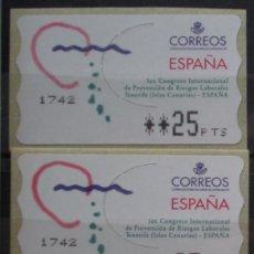 Sellos: ETIQUETAS - ATM Nº 31 - PREVENCION RIESGOS LABORALES - 4 DIGITOS - NUEVAS ** SERIE 3 VALORES EN PTS. Lote 172034137